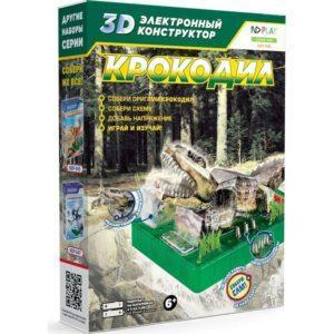 3D электронный конструктор ND Play «Крокодил» (арт. NDP-049)