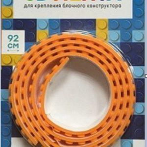 3D лента для крепления блочного конструктора, с клейкой основой 92 см