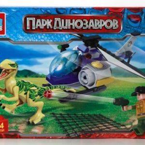 Конструктор Город мастеров Динозавры: захват 174 элемента