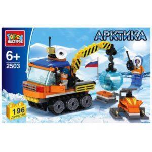 Конструктор «Арктика: вездеход и снегоход» (196 элементов)