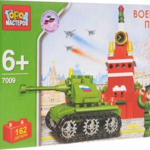 Конструктор «Военный парад» (162 элемента)