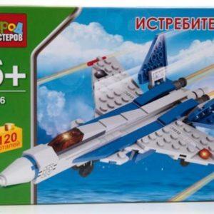 Конструктор «Истребитель» (120 элементов, арт. 7006)