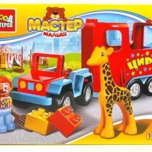 Конструктор Город мастеров «Мастер малыш: Машина с жирафом» (10 элементов, арт. 1005)