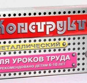 Металлический конструктор Тридевятое царство МЕТ №4 00851 ЦАРСТВО