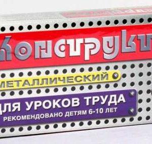 Конструктор Тридевятое царство МЕТ №8 00848 ЦАРСТВО