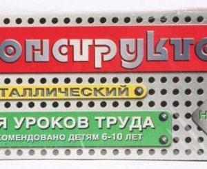 Металлический конструктор Тридевятое царство Металлический конструктор 7 148 элементов