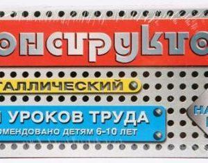Металлический конструктор Тридевятое царство Металлический конструктор 5 68 элементов