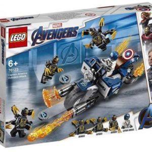 Конструктор LEGO Super Heroes (арт. 76123) «Капитан Америка: Атака Аутрайдеров»
