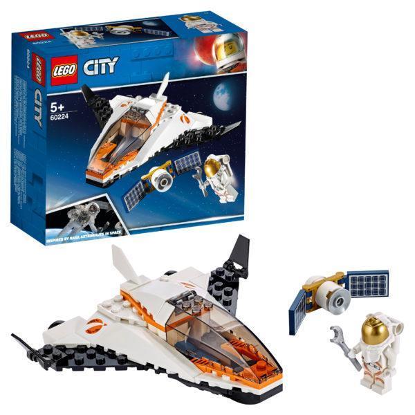 Конструктор LEGO City (арт. 60224) «Космос: Миссия по ремонту спутника»