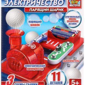 Электронный конструктор – Парящий шарик. 3 схемы