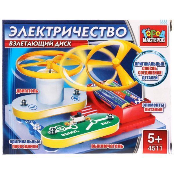 Электронный конструктор - Взлетающий диск