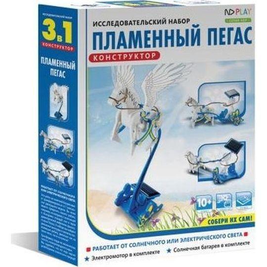 Электронный пламенный конструктор 3 в 1 ND Play «Пламенный Пегас»