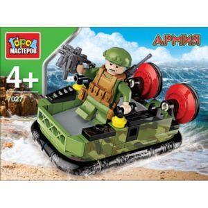 Конструктор «Армия: Катер на воздушной подушке» (арт. 7027)
