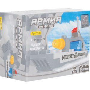 Конструктор Ausini «Армия: Военный катер» (19 деталей, арт. 22103)