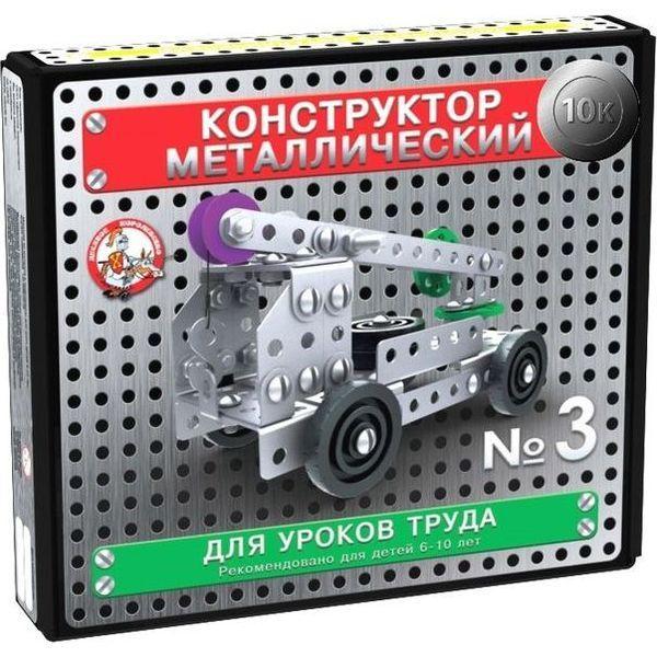 Конструктор Десятое Королевство 10К для уроков труда №3 146 элементов