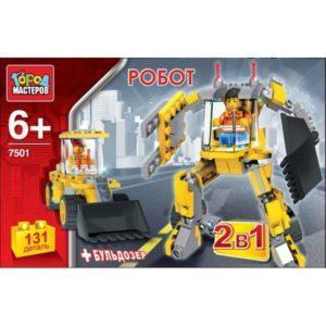 Конструктор Город мастеров 2 в 1 «Робот-бульдозер» (131 деталь, арт. 7501)