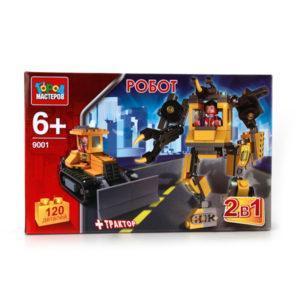 Конструктор Город мастеров 2 в 1 «Робот и трактор» (120 деталей, арт. 9001)