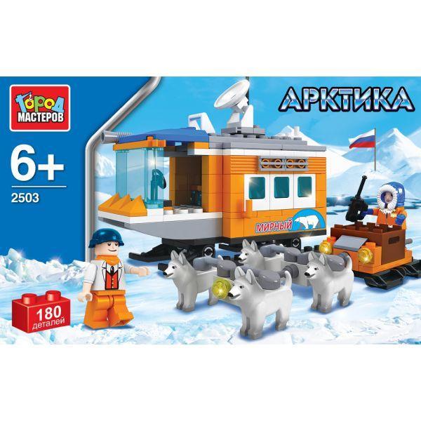 Конструктор Город мастеров «Арктика: Полярная станция» (196 деталей, арт. 2503)