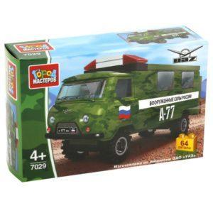 Конструктор Город мастеров «Армия: Военный автомобиль УАЗ-452» (64 детали, арт. 7029)