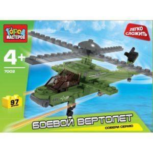 Конструктор Город мастеров «Легко сложить: Боевой вертолёт» (97 деталей, арт. 7002)
