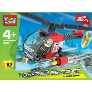 Конструктор Город мастеров «Легко сложить: Пожарный вертолёт» (89 деталей, арт. 3501)
