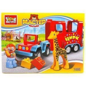 Конструктор Город мастеров «Мастер Малыш: Машинка с жирафом» (10 деталей, арт. 1005)