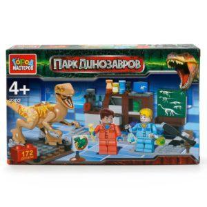 Конструктор Город Мастеров «Парк динозавров: Лаборатория с фигурками» (172 детали, арт. 2302)