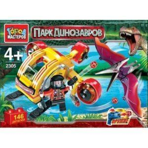 Конструктор Город мастеров «Парк динозавров: Вертолёт и птеродактиль» (146 деталей, арт. 2305)