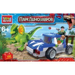 Конструктор Город мастеров «Парк динозавров: Засада» (180 деталей, арт. 2506)