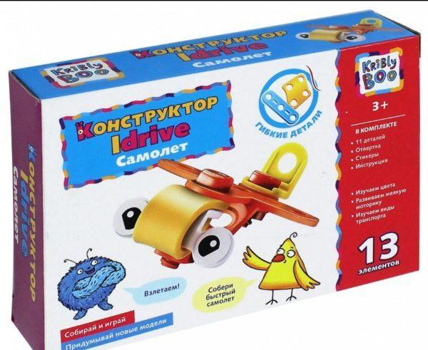 Конструктор «Idrive: Самолёт» (13 элементов, арт. 66451)