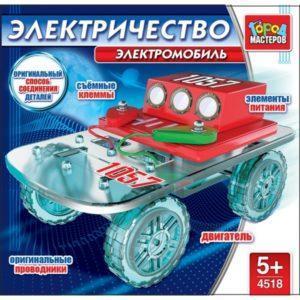 Конструктор электронный «Электромобиль» (13 предметов)