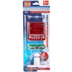 Конструктор электронный «Вентилятор с подсветкой» (арт. 4508)