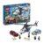 Конструктор LEGO City (арт. 60138) «Стремительная погоня»
