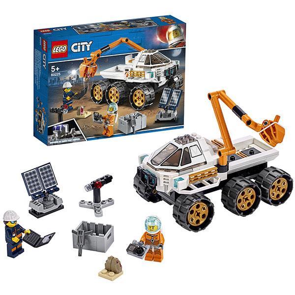 Конструктор LEGO City (арт. 60225) «Космос: Тест-драйв вездехода»