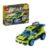 Конструктор LEGO Creator (арт. 31074) «Суперскоростной раллийный автомобиль»