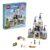 Конструктор LEGO Disney (арт. 41154) «Волшебный замок Золушки»