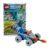 Конструктор LEGO Nexo Knights (арт. 271606) «Повозка рыцаря»