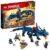 Конструктор LEGO Ninjago (арт. 70652) «Вестник Бури»