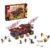 Конструктор LEGO Ninjago (арт. 70677) «Райский уголок»