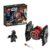 Конструктор LEGO Star Wars (арт. 75194) «Микрофайтер Истребитель СИД Первого Ордена»