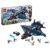 Конструктор LEGO Super Heroes (арт. 76126) «Модернизированный квинджет Мстителей»