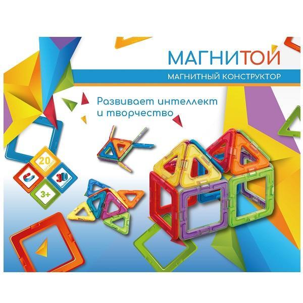Конструктор магнитный «12 квадратов»