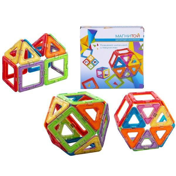 Конструктор магнитный «6 квадратов, 8 треугольников» (арт. LL-1003)