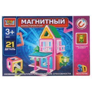 Конструктор магнитный - Домик со светящимся элементом, 21 деталь