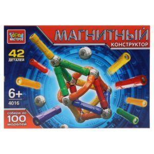 Конструктор магнитный Город мастеров «Палочки и шарики» (42 детали, арт. 4016)
