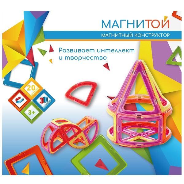 Конструктор магнитный «Конус» (20 деталей)