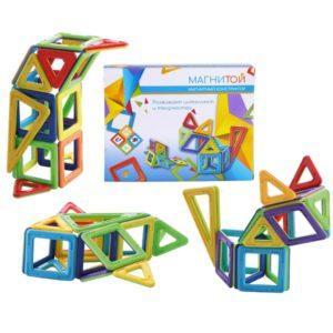 Конструктор магнитный «Треугольники и квадраты» (20 деталей)
