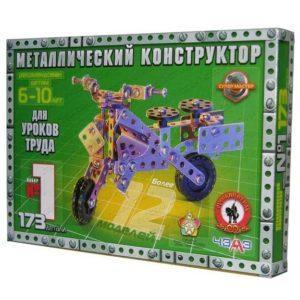 Конструктор металлический №1
