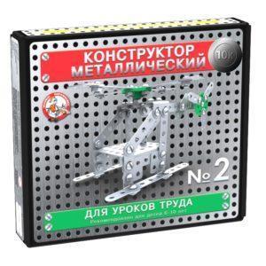 Конструктор металлический - 10К для уроков труда №2