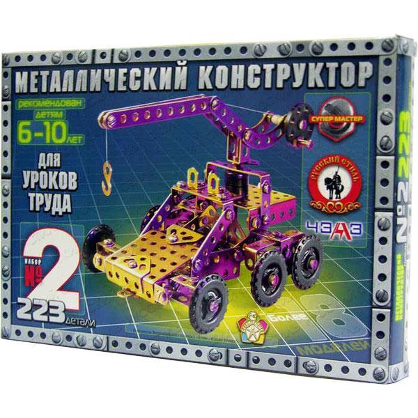Конструктор металлический №2